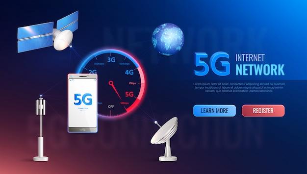 Site realista da moderna tecnologia da internet com informações sobre comunicação de dados padrão de alta velocidade 5g Vetor grátis