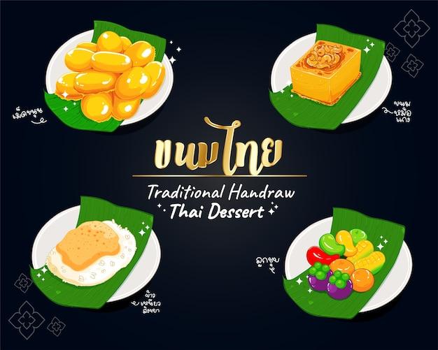 Sobremesa tailandesa doce tailandesa na ilustração tradicional do desenho de mão tailandesa Vetor Premium