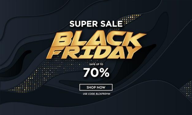 Super venda de ouro de sexta-feira negra moderna com decoração abstrata 3d preta Vetor grátis