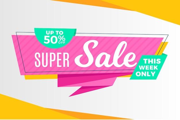 Super venda esta semana apenas estilo origami Vetor grátis