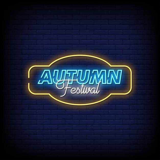 Tabuleta de néon festival de outono na parede de tijolo Vetor Premium