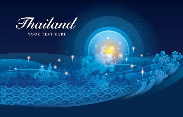 Tailândia incrível, vetor de água azul, ilustração de arte tailandesa Vetor Premium