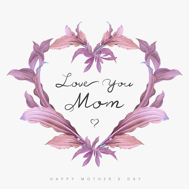 Te amo mãe lettering com moldura de coração Vetor grátis