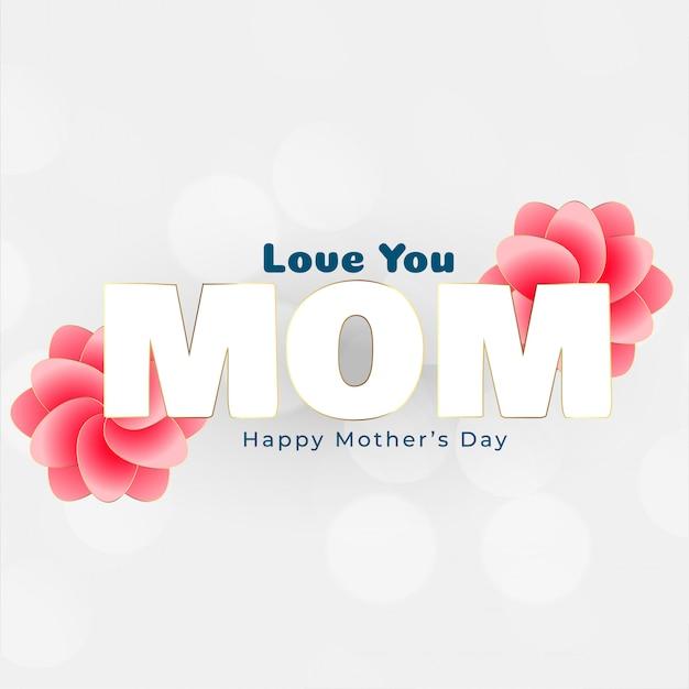 Te amo mãe mensagem para feliz dia das mães Vetor grátis