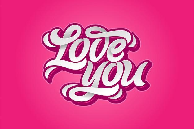 Te amo tipografia do estilo de aplicativos de papel. ilustração para banners, adesivos de ímãs, cartões, convites e cartas de amor. caligrafia de casamento. Vetor Premium