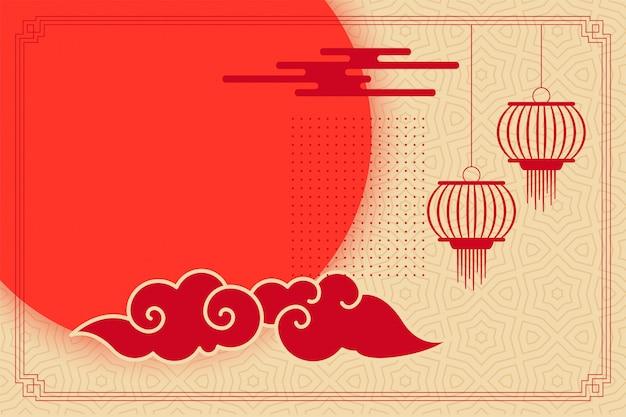 Tema chinês plana com lanterna e nuvens Vetor grátis