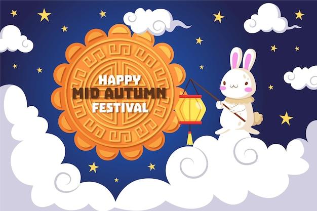 Tema de ilustração do festival do meio do outono Vetor grátis