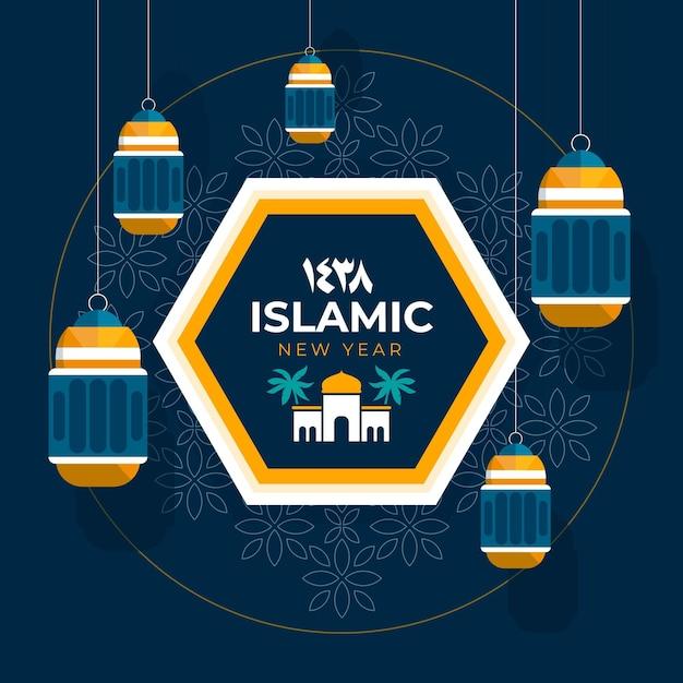 Tema islâmico do ano novo Vetor grátis