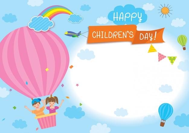 Templo de ballon de dia de crianças Vetor Premium