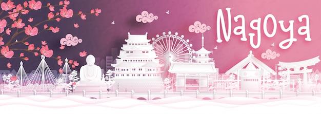 Temporada de outono com queda de flor de sakura e nagoya, japão Vetor Premium