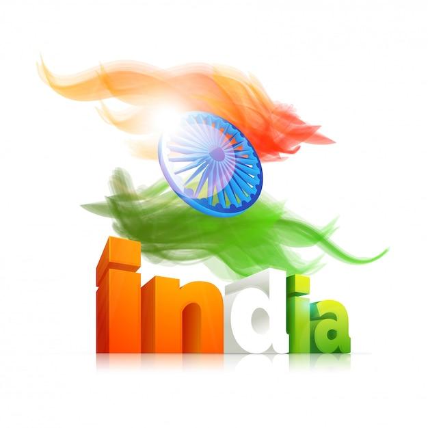 Texto 3d índia com ilustração de roda de ashoka Vetor Premium