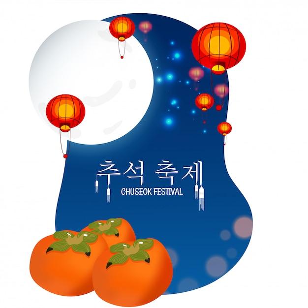 Texto coreano chuseok festival Vetor Premium