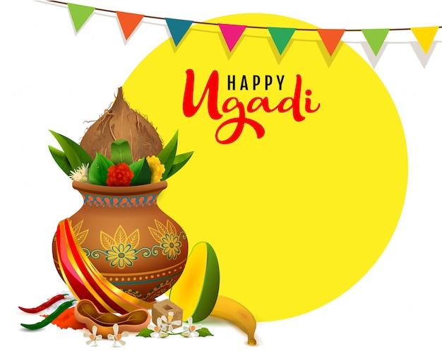 Texto de cartão feliz ugadi. comida tradicional do feriado indiano em pote Vetor Premium
