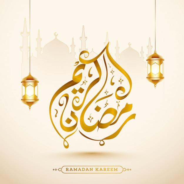 Texto de ramadan kareem em língua árabe e pendurado lanterna dourada Vetor Premium