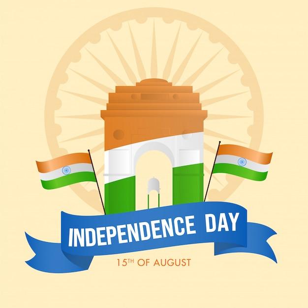 Texto do dia da independência com bandeiras indianas e dossel do portão tricolor índia sobre fundo amarelo claro. Vetor Premium