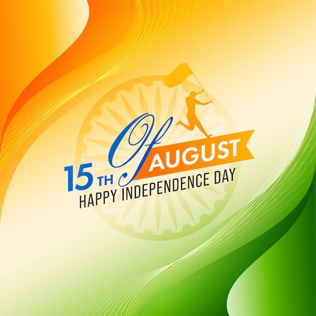 Texto do dia da independência de agosto no fundo brilhante açafrão e ondas abstratas verdes. Vetor Premium