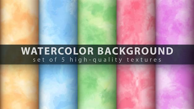 Textura de fundo aquarela Vetor Premium