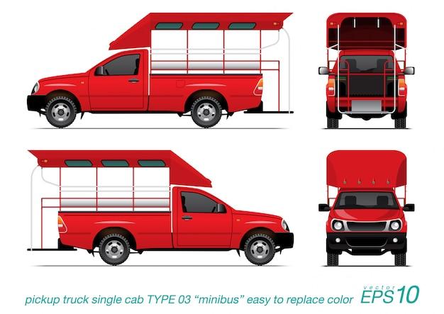 Tipo de microônibus de recebimento. Vetor Premium