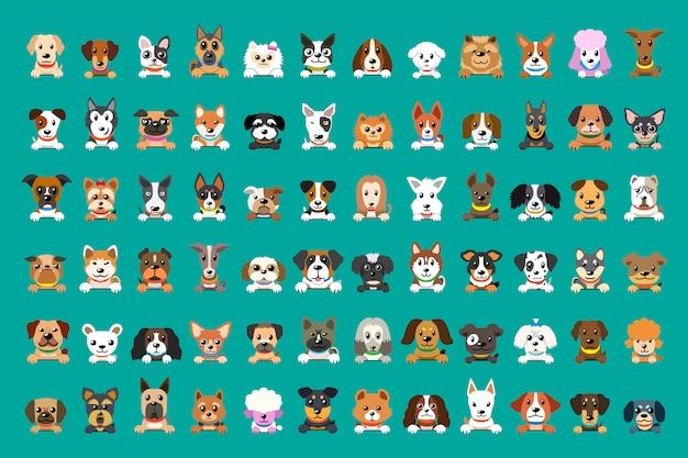 Tipo diferente de caras do cão dos desenhos animados do vetor Vetor Premium