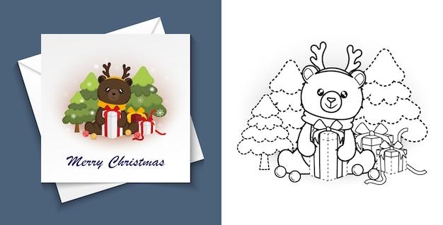 Trace e pinte feliz natal para cartão postal, planilha pré-escolar para praticar Vetor Premium