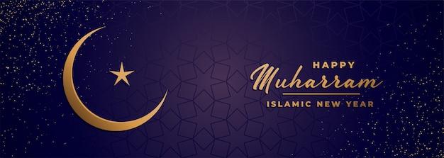 Tradicional ano novo islâmico e bandeira festival muharram Vetor grátis