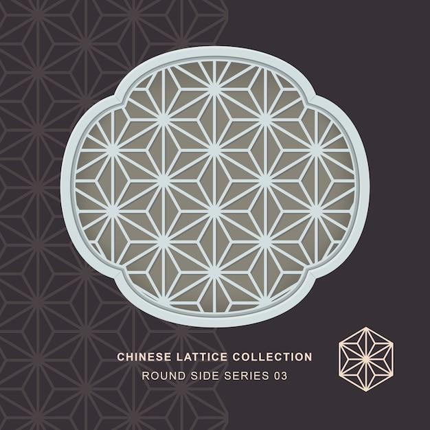 Treliça de rendilhado de janela chinesa rodada série de moldura lateral de flor estrela. Vetor Premium
