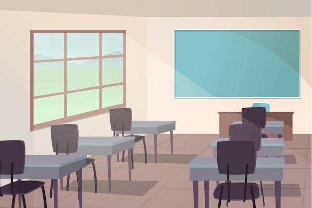 Turma escolar vazia - plano de fundo para videoconferência Vetor grátis