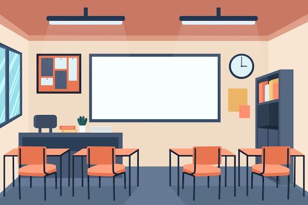 Turma escolar vazia - plano de fundo para videoconferência Vetor Premium