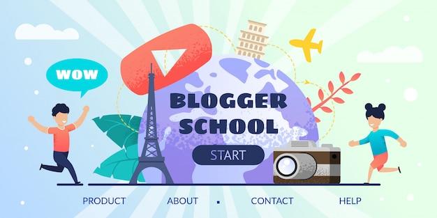 Tutorial on-line da oferta da página de destino da escola do blogger Vetor Premium