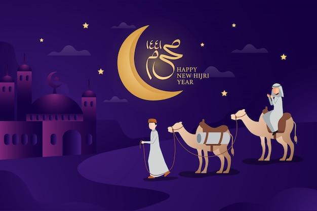 Uma viagem noturna na ilustração feliz ano novo hijri com homem e camelos Vetor Premium
