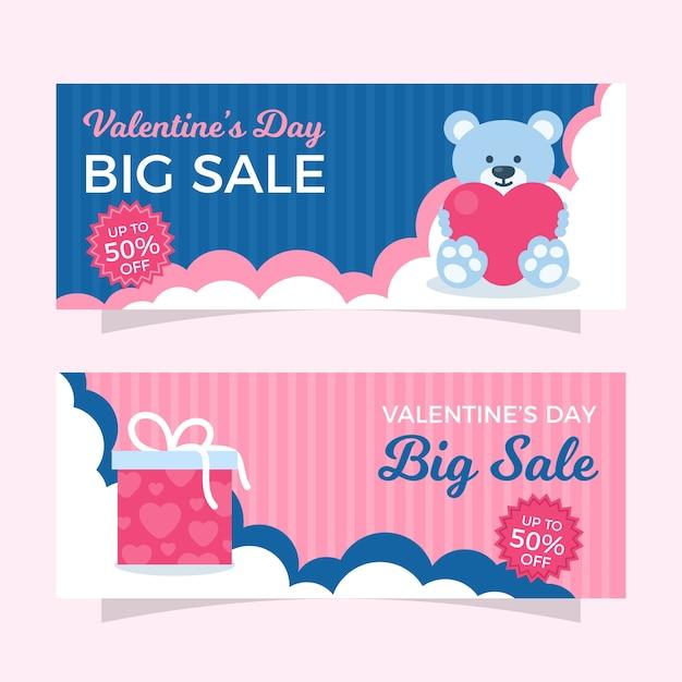 Ursinho de pelúcia grande venda e modelo de banner de presente Vetor grátis