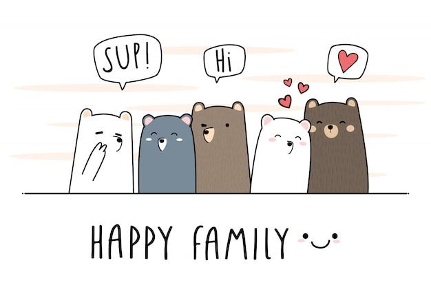 Urso de pelúcia fofo feliz família dos desenhos animados doodle papel de parede Vetor Premium