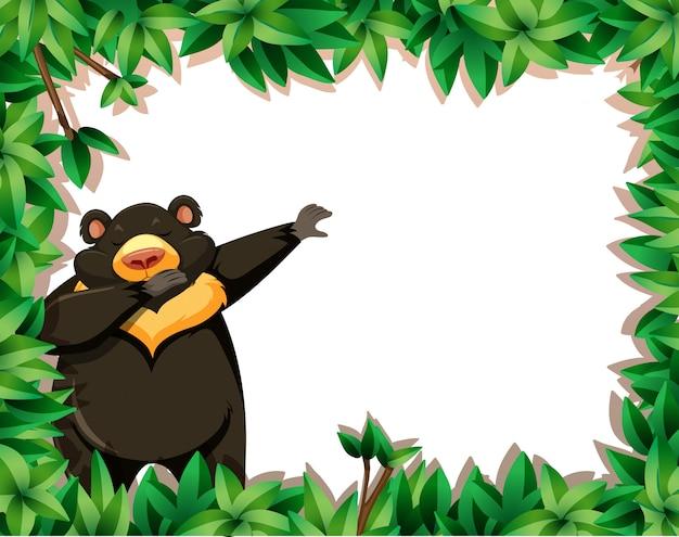 Urso em quadro de natureza Vetor grátis