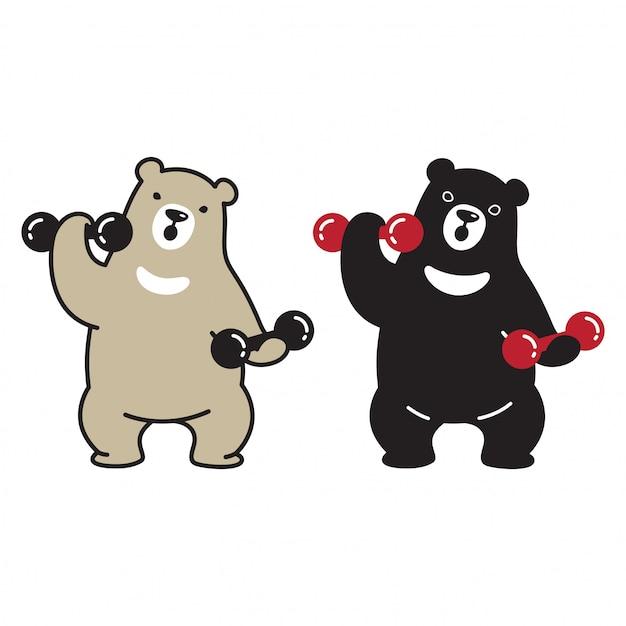 Urso haltere Vetor Premium