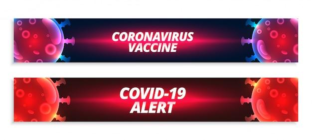 Vacina contra o coronavírus covid-19 e conjunto de banner de alerta Vetor grátis