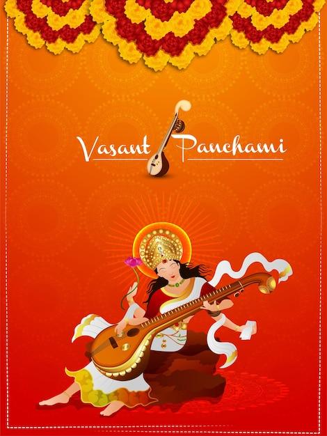 Vasant panchami, experiência criativa com saraswati veena e livros Vetor Premium