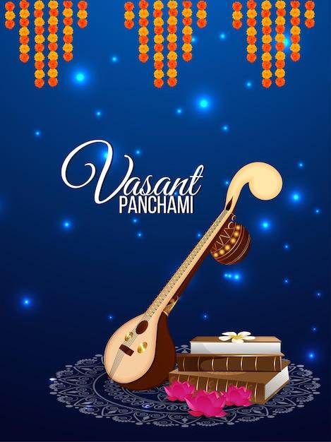 Vasant panchami fundo criativo com saraswati veena e livros Vetor Premium