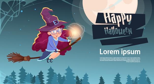 Vassoura de bruxa bonito na vassoura, feliz dia das bruxas banner festa celebração conceito Vetor Premium