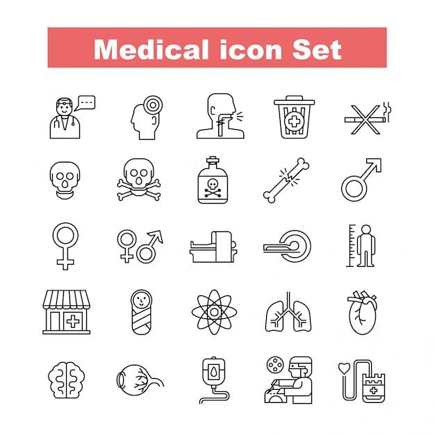 Vector icon set médica Vetor Premium