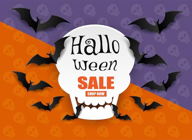 Venda de feliz dia das bruxas. Vetor Premium