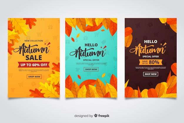 Venda de outono banners estilo simples Vetor grátis