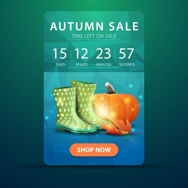 Venda de outono, web banner com contagem regressiva para o final da venda com botas de borracha e abóbora Vetor Premium