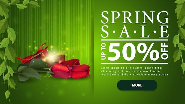 Venda de primavera, bandeira moderna de desconto horizontal verde Vetor Premium