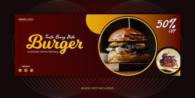 Venda de restaurante de comida página de capa em mídia social mídia social postar modelo de banner na web Vetor Premium