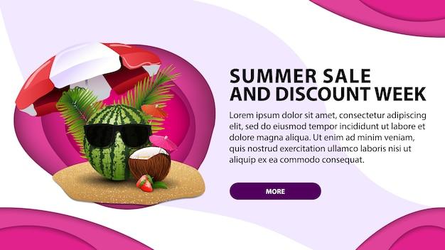 Venda de verão a semana de descontos, banner web de hoje em estilo de corte de papel Vetor Premium