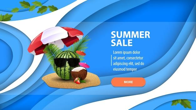 Venda de verão, banner web moderno em estilo de corte de papel para o seu site Vetor Premium