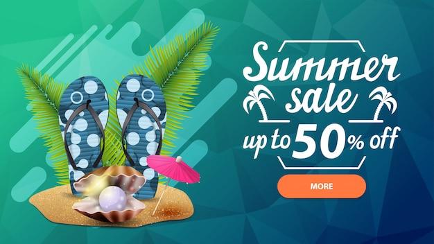 Venda de verão, desconto banner web Vetor Premium