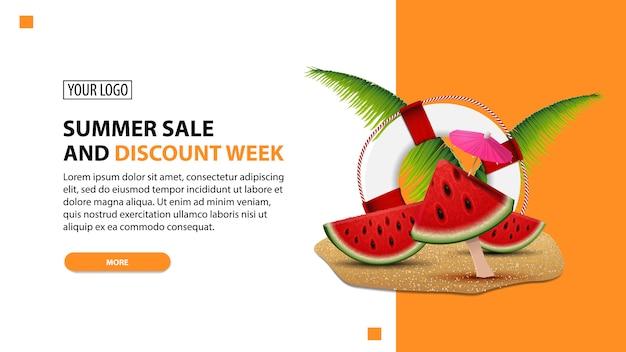 Venda de verão e semana de desconto, desconto modelo de banner web minimalista branco para seu site Vetor Premium
