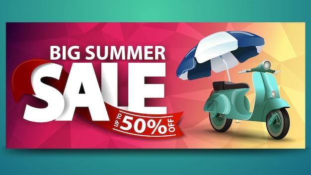 Venda de verão grande, modelo de banner horizontal desconto web Vetor Premium