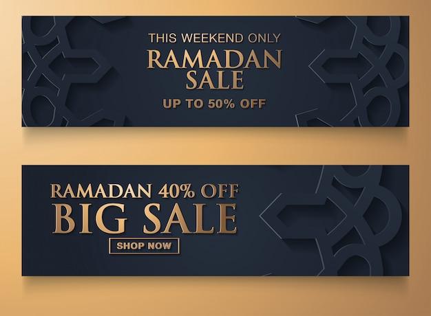 Venda de vetor de ramadan kareem Vetor Premium